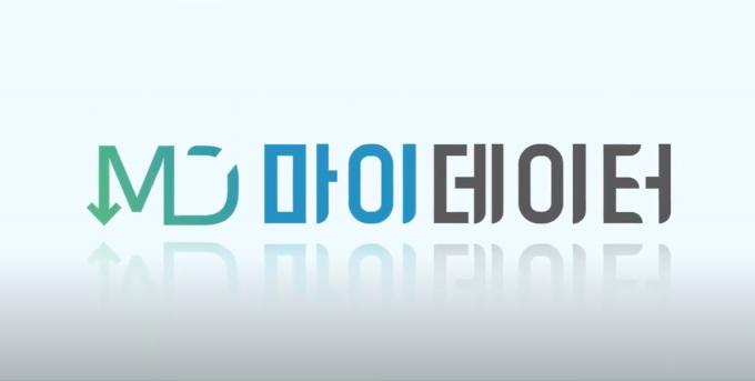 한국데이터산업진흥원 마이데이터 동영상 캡처