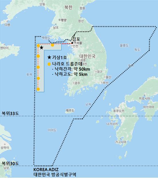 기상청의 기상항공기 ′나라호′와 기상선박 ′기상 1호′의 관측 경로. 기상청 제공