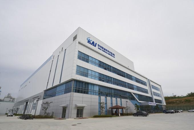 한국항공우주산업(KAI) 우주센터 전경. KAI 제공