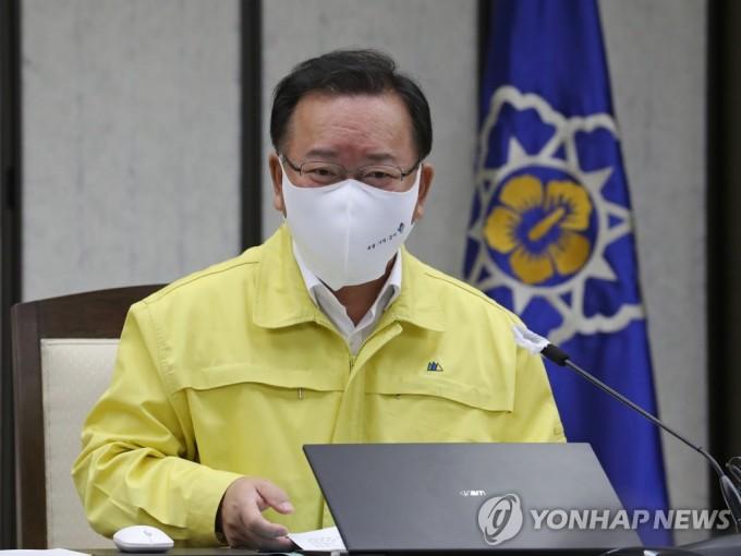중대본 회의 주재하는 김부겸 총리
