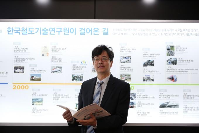 엄진기 철도연 책임연구원. 과기정통부 제공.