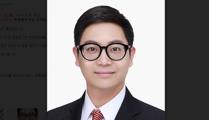 박성준 KAIST 바이오및뇌공학과 교수. KAIST 제공.