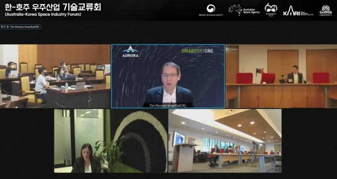 17일 온라인으로 개최된 한-호주 우주산업 기술 교류회. 동영상 캡처.