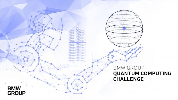 BMW그룹 제공