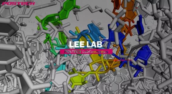 [랩큐멘터리]가장 완벽한 화합물 공장, 세포로 새 물질 찾는다