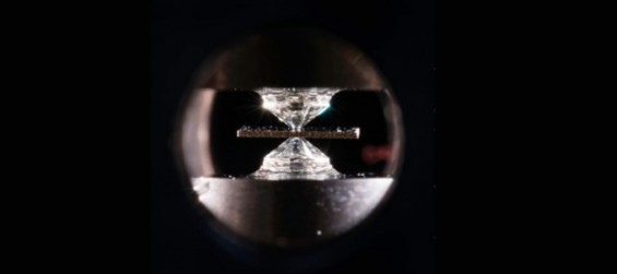 [강석기의 과학카페]상온 초전도체 시대 열릴까