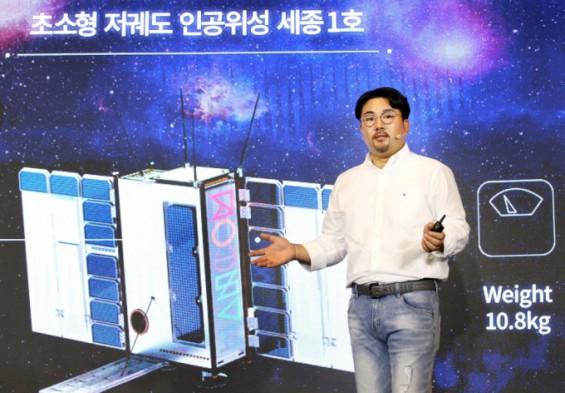 한컴, 내년 상반기 초소형위성 '세종 1호' 발사…영상데이터 서비스 목표