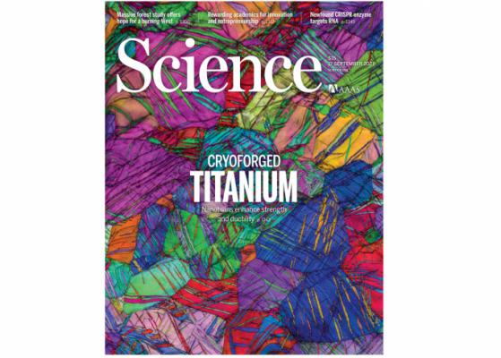 [표지로 읽는 과학] 더 강하고 가벼운 금속재료를 만드는 법
