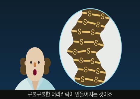 [영상] 불꽃놀이, 고려청자, 파마의 공통점은?