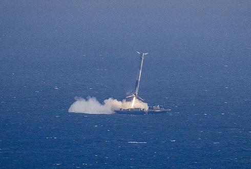 해상 로켓 회수 성공한 스페이스X
