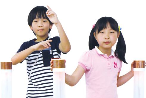 즐거움을 만드는 과학! 한국과학기술원 원더랩