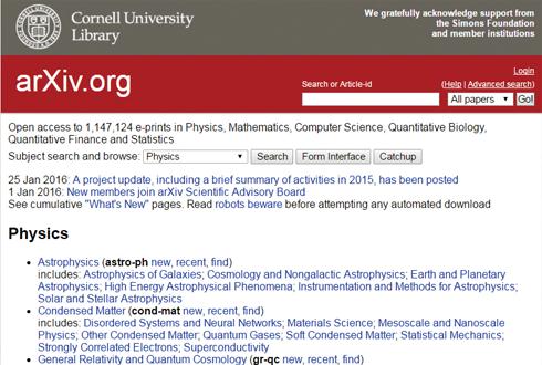 [과학을 보는 창, 저널] 아카이브(arXiv)