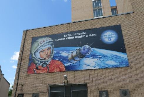경쟁에서 협력으로, 우주 개발 패러다임 변화 현장에 가다