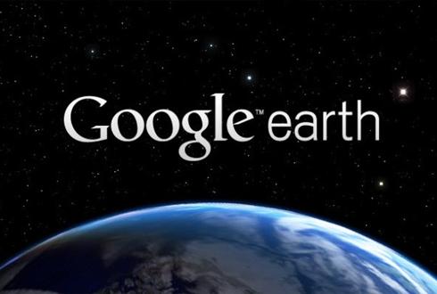 구글 어스에서 안보 시설 가릴 방법이 있다?