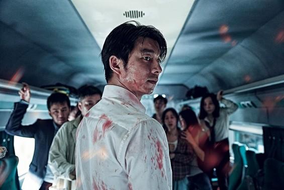18량 부산행 열차에 '좀비'가 나타났다