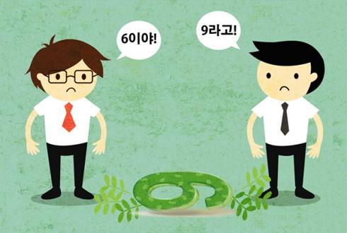 [바둑과 처세술⑤] 토끼냐 오리냐, 시각의 차이가 변화를 만든다!