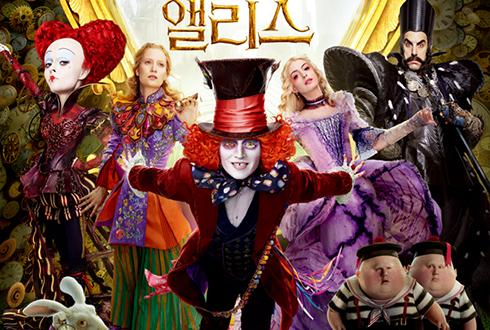 [2016 추석 특집] 극장부터 TV까지, 볼 만한 영화 총정리!