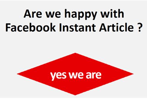 [테크놀로지와 저널리즘] 좌파 신문 리베라시옹의 페이스북 예찬, 왜 그런걸까?
