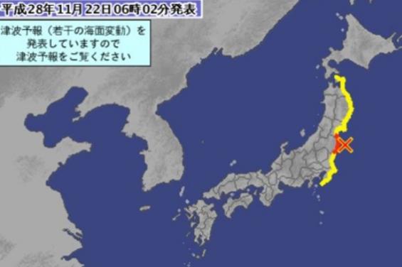 일본 후쿠시마현 규모 7.4 강진…부상·화재 등 잇따라
