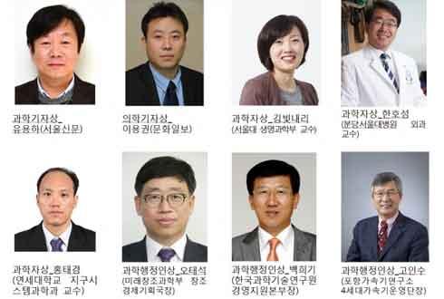 홍태경·김빛내리·한호성 교수 등 11명 '2016 과학언론상' 수상