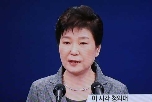 화술전문가가 분석한 박근혜 대통령 3차 대국민 '담화(담와?)'