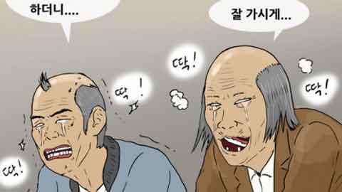 [저격! 인터넷 신조어] (28) 틀딱