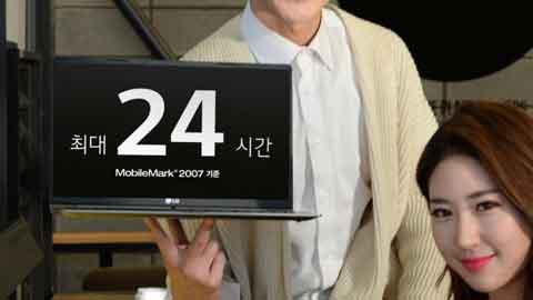 LG전자, 최대 24시간 사용 가능한 노트북 '올데이 그램' 선봬