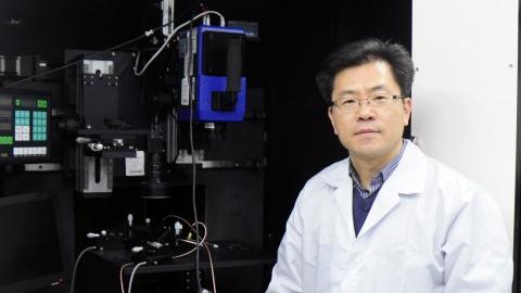 기초지원硏, '2016년도 KBSI인상'에 김건희 박사