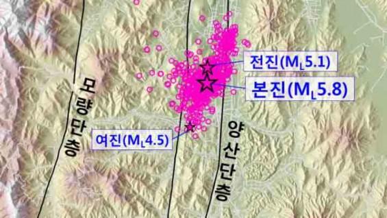 경주지진, '양산단층' 때문아니다 …동남권 지역, 또 다른 지진 대비해야