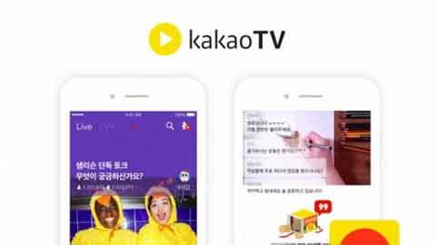 카카오, 통합 '카카오TV' 출범…대도서관, 윰댕 등 인기 BJ 참여