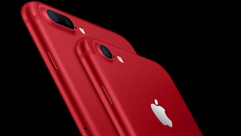 갑자기 선보인 빨간 아이폰7, 그리고 새 아이패드