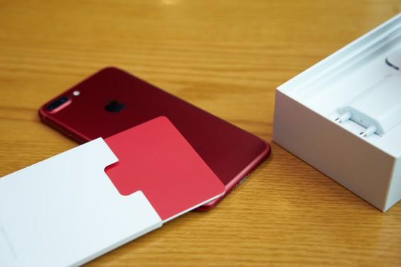 애플은 왜 새빨간 아이폰을 내놨나