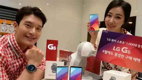 LG전자 G6 마케팅 전략 강화…4월 구매시 'LG워치' 증정