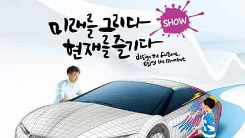 서울모터쇼 개막 D-1…신차 42종 총출동