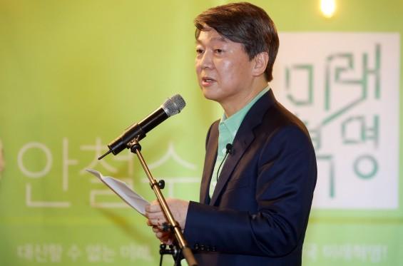 [심층기획]과기공약, '국민의당'이 '더민주'보다 진보적 성향