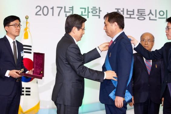 2017년 과학·정보통신의 날 기념식 열려
