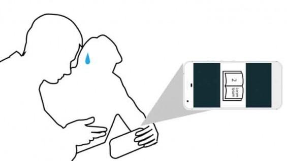 스마트폰으로 찍은 사진, 저절로 90도 회전하는 현상 방지한다