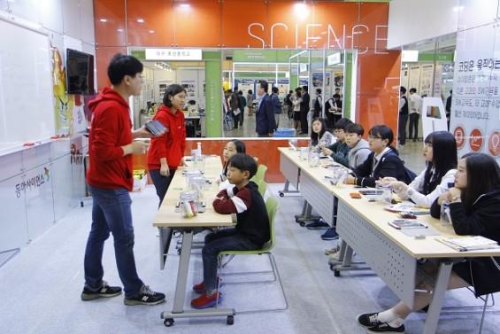 [진단, SW 교육 ②] 소프트웨어 교육 위해 학교에서 준비해야 할 것은?