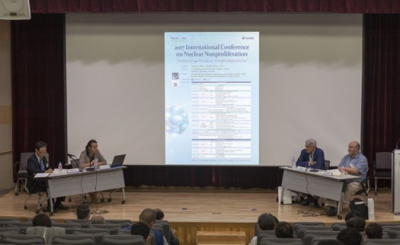 세계 전문가들과 핵비확산 과제를 진단하다