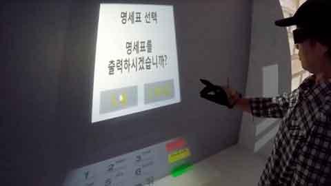 가상현실(VR)로 치매 전 단계 알아낸다