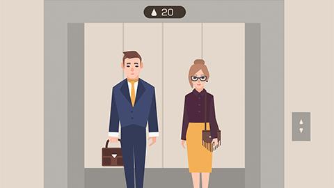 [때와 곳 23] 엘리베이터: 두 부류의 사람이 이용하는 곳