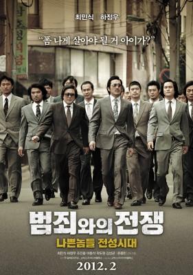 [테마 영화] '신과함께' 하정우와 최고의 콤비 감독 BEST 3