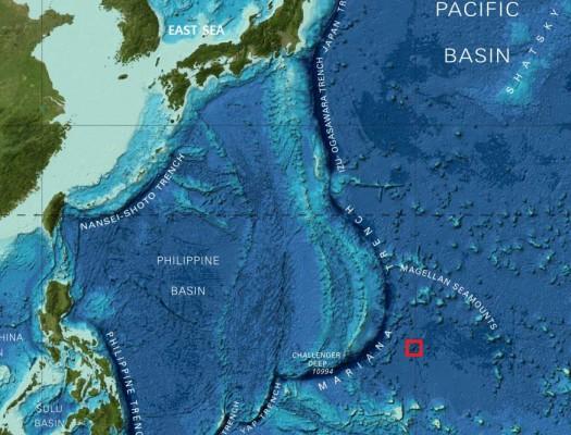 괌 앞 바다산에 출연연 이름 붙는다