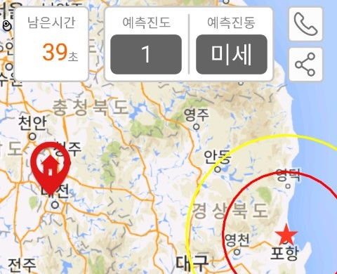 내 위치에서의 지진 강도, 남은 시간 알려 주는 스마트폰 앱