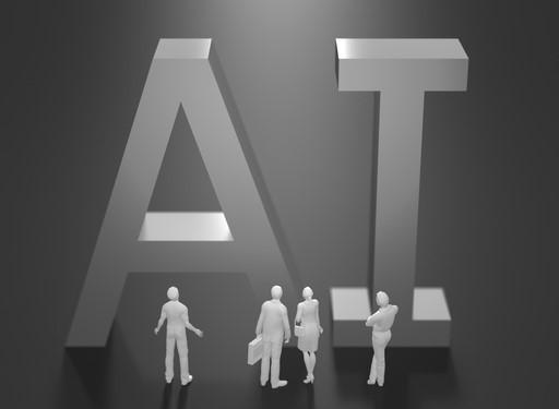 [뉴스룸]인공지능이라는 단어의 무게