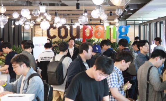 쿠팡 김범석 대표가 자바 개발자 행사에 등장한 이유
