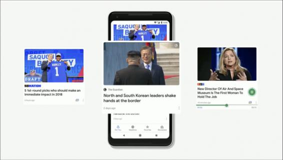 구글의 뉴스 서비스가 꿈틀거린다