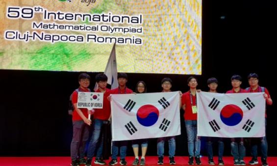 한국, 국제수학올림피아드서 금3·은3 수상해 종합 7위