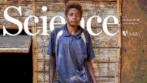 [표지로 읽는 과학-사이언스] 파푸아뉴기니 열대피부병, 고칠 약이 없다? 돈이 없다?