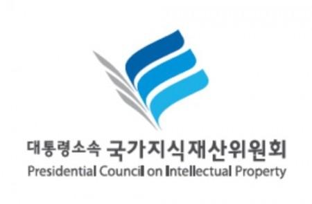 지식재산 활용·보호 위한 2019년 KIPnet 운영기관 3곳 선정